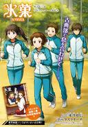 Hyouka 11 poster