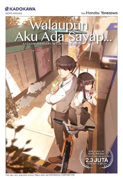 Cover Malay Version Vol 6.jpg