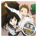 Hyouka Net Radio.jpg