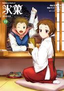 HyoukaManga11