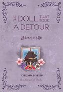 The Doll That Took A Detour Indonesian Edition