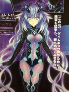 Purple Heart Next form poster