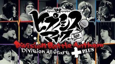 ヒプノシスマイク_Division_All_Stars「ヒプノシスマイク_-Division_Battle_Anthem-+」