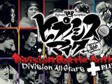 Division Battle Anthem+