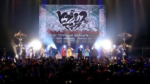 ヒプノシスマイク_-Division_Rap_Battle-_2nd_LIVEより「ヒプノシスマイク_-Division_Battle_Anthem-」
