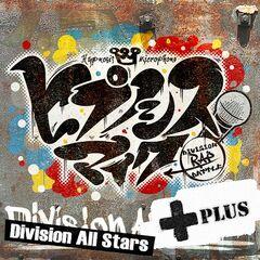 Division Rap Battle Plus.jpg