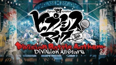 ヒプノシスマイク_Division_All_Stars「ヒプノシスマイク_-Division_Battle_Anthem-」
