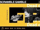 SCRAMBLE GAMBLE