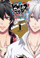 Bbmtc manga limited