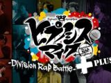 Division Rap Battle+