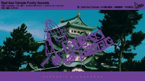 Bad Ass Temple Funky Sounds (song)