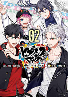 TDD Manga Cover Vol 2.jpg