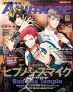 BAT Animage