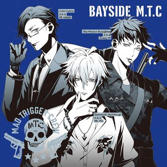 Hypnosis Mic Division Rap Battle MAD TRIGGER CREW Necklace Pendant 1 of 3