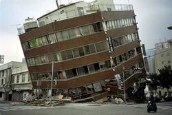 Earthquake Building Damage (1).jpg