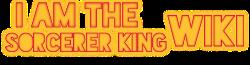 Sorcerer King Wiki