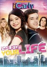 ISAVED your life.jpg