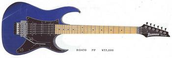 1991 RG450 PP.png