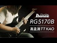 Ibanze RG5170B featuring 高孟淵 TT Kao