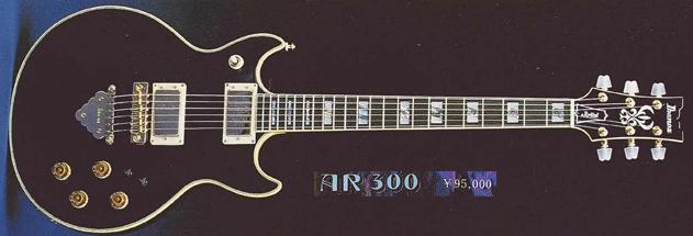 AR300 (1979–1987)