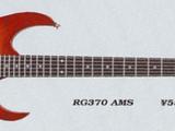 RG370 (1994)