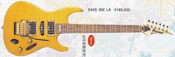1992 540SSM LA.png