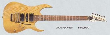 1994 RG670 NTM.png
