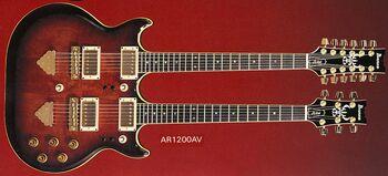 1982 AR1200 AV.jpg