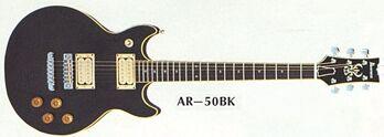 1981 AR50 BK.jpg