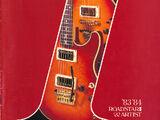 1983 Series catalog