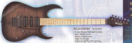 RG3270M