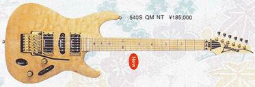 540SQM