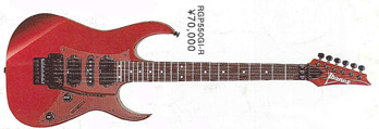 RGP550