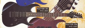 1996 RG270B BK.png