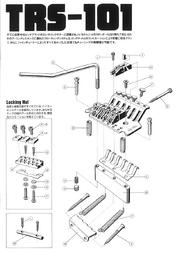 Trs-101-diagram.png