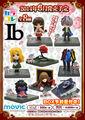 Ib Figurines.jpg