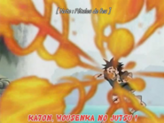 Hosenka