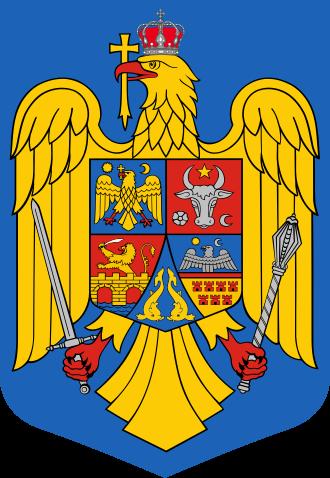 Romania women's national under-18 ice hockey team
