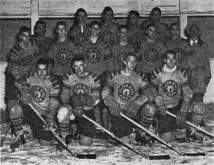 1952-53 Hamber Trophy