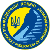 Ice Hockey Federation of Ukraine