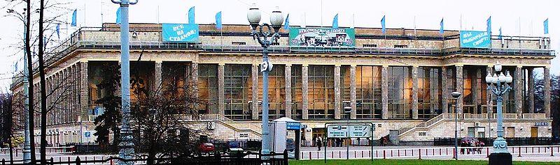 Minor Arena