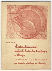 1947World.jpg
