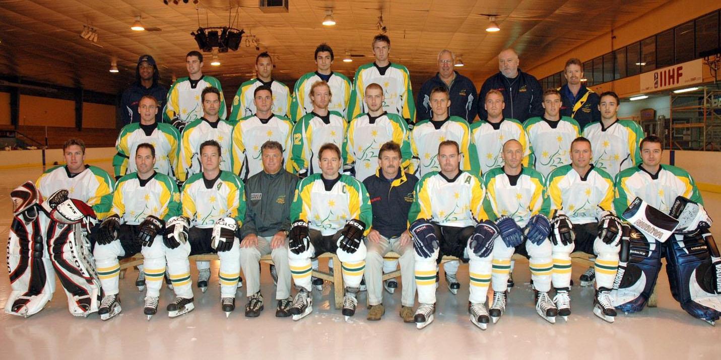 2006 IIHF World Championship Division II
