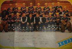 86-87Khimik