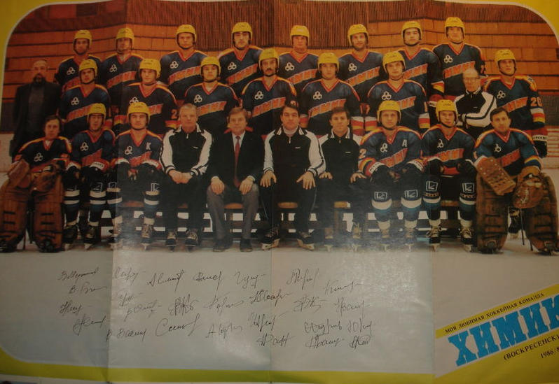 1986-87 Soviet League season