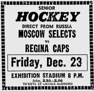 1966-67 Moscow Selects