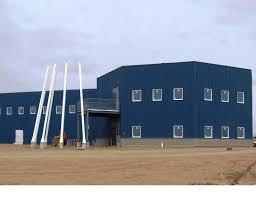 New Horizons Arena