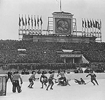 1957 World Championship at Lenin Stadium.jpg