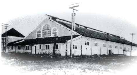 Gouin Street Arena