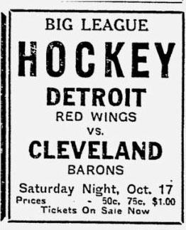 1942–43 Detroit Red Wings season